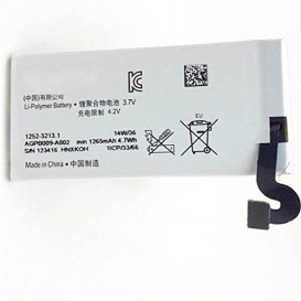 Аккумулятор AGPB009-A 002 (1252-3213.1) для Sony MT27i Xperia Sola