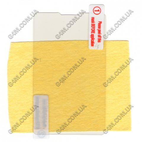 Защитная плёнка для LG KP500 прозрачная глянцевая
