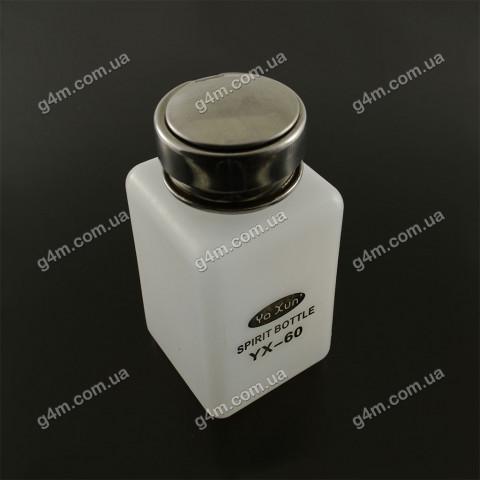 Емкость-дозатор для жидкости YX-60 (180 мл)