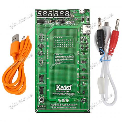 Модуль зарядки и активации аккумуляторов K-9208 с кабелями к источнику питания