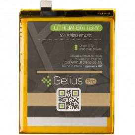 Аккумулятор BT42c для Meizu M2 Note (3100mah)