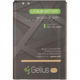 Аккумулятор BL-53YH для LG G3 D855 (2940mah)