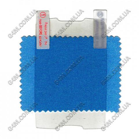 Защитная плёнка для Samsung S5570 Galaxy Mini прозрачная глянцевая