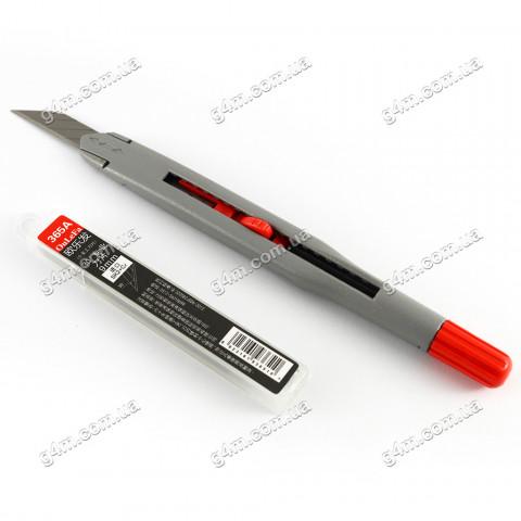 Нож канцелярский 3659 с металлической рукояткой и лезвиями