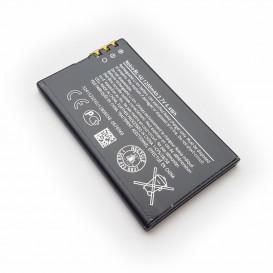 Аккумулятор BL-4U для Nokia C5-03, E66, E75, 3120c, 5250, 5330, 5530, 5730, 6216c, 6600s, 8899 Arte, 8800 Arte, Asha 210, Asha 305, Asha 306 (High Copy)