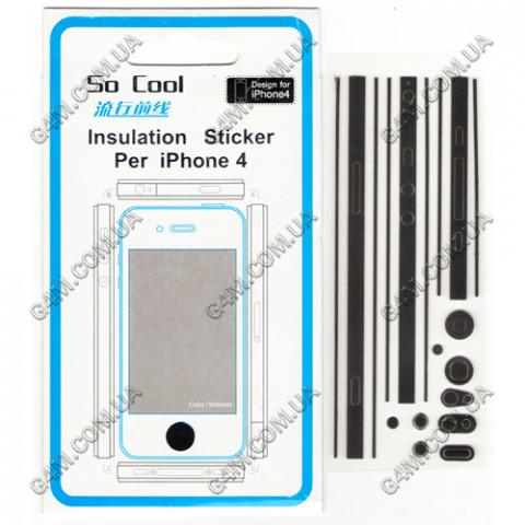 Защитная наклейка на среднюю часть для Apple iPhone 4G черная