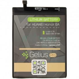Аккумулятор HB405979ECW для Huawei Y5 2017 (MYA-L22), Nova, Y5 (2018), Nova, Honor 6A, P9 Lite mini