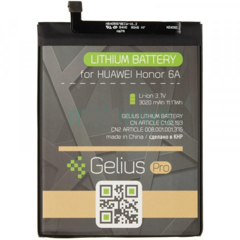 Аккумулятор HB405979ECW для Huawei Y5 2017 (MYA-L22), Nova