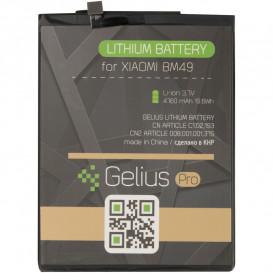 Аккумулятор BM49 для Xiaomi Mi Max (4760mah)