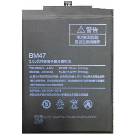 Аккумулятор BM47 для Xiaomi Redmi 3, Redmi 3s, Redmi 3x, Redmi 3 Pro, Redmi 4x (4000mah)