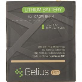 Аккумулятор BM44 для Xiaomi Redmi 2 HM 2LTE-CU (2200mah)