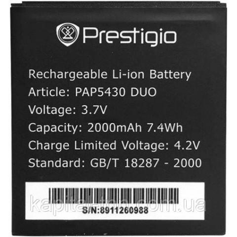 Аккумулятор для Prestigio MultiPhone 5430