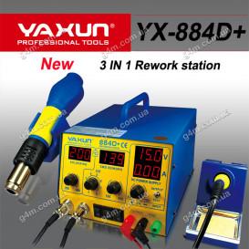 Паяльная станция Ya Xun 884D+ (Фен + паяльник + источник питания 2 Ампер)