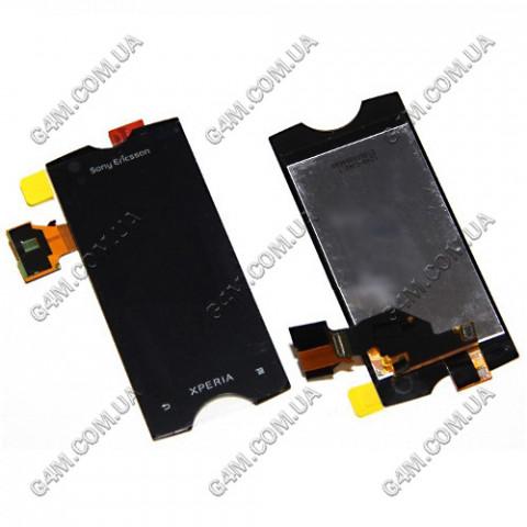 Дисплей Sony Ericsson ST18i Xperia Ray с тачскрином (Оригинал)