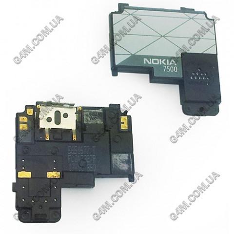 Антенна Nokia 7500 Prizm