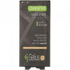 Аккумулятор BL-42D1F для LG G5 (2800mah)