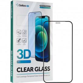 Защитное стекло Full Screen для Apple iPhone 5, Apple iPhone 5SE, Apple iPhone 5C, Apple iPhone 5S (3D стекло белого цвета)