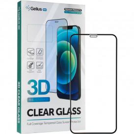 Защитное стекло Full Screen для Apple iPhone 6, Apple iPhone 6S (3D стекло белого цвета)