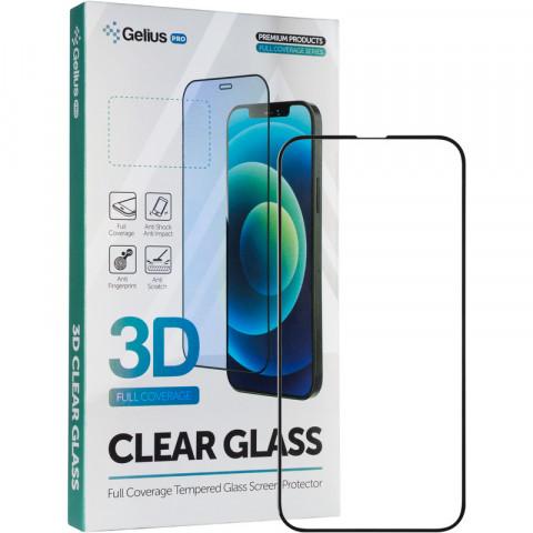 Защитное стекло Full Screen для Apple iPhone 7, Apple iPhone 8 (3D стекло белого цвета)