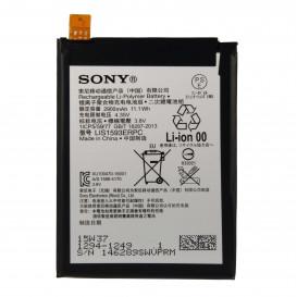 Аккумулятор LIS1593ERPC для Sony E6603, E6653, E6633, E6683  Xperia Z5