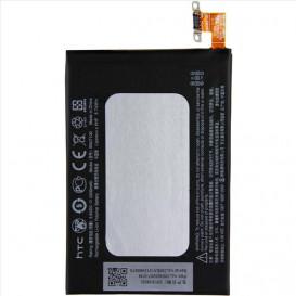 Аккумулятор BN07100 для HTC One M7, One Dual 802w