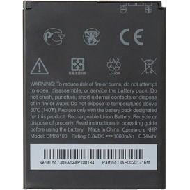 Аккумулятор BM60100 для HTC One SV, Desire 500, Desire 600, Desire 506e, Desire 400, One SC T528d, One ST T528t, One SU T528W