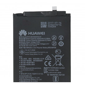 Аккумулятор HB356687ECW для Huawei P Smart Plus, Nova 3i , Nova 2i, Nova 2 Plus, Mate 10 Lite