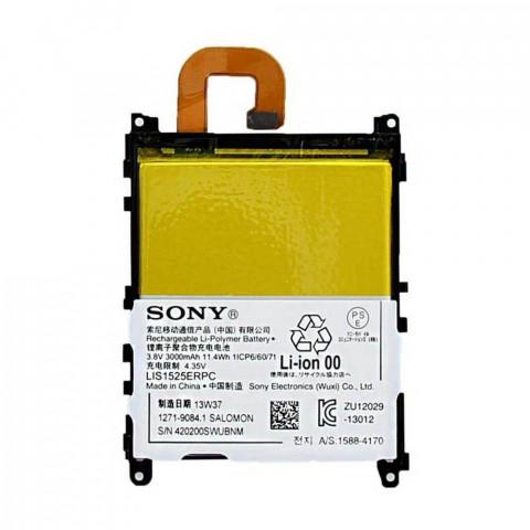 Аккумулятор LIS1525ERPC для Sony Z1, C6902, C6903, C6906, C6943, L39H