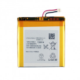 Аккумулятор LIS1489ERPC для Sony LT26, LT26w, Xperia acro