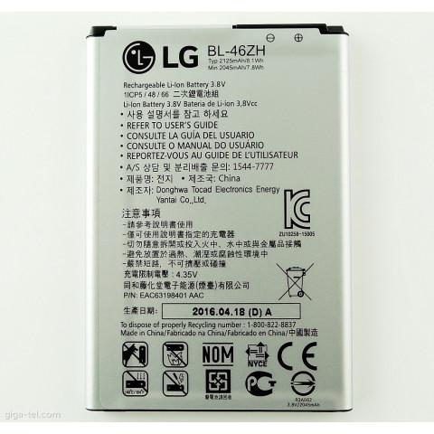 Аккумулятор BL-46ZH для LG K7 (x210), M1 (LS675), K8, K89