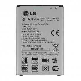 Аккумулятор BL-53YH для LG D690 G3 Stylus, G3, D851, D855, LS 740