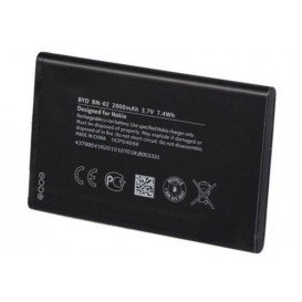Аккумулятор BN-02 для Nokia XL Dual Sim, RM-1030