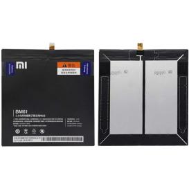 Аккумулятор BM61 для Xiaomi Pad 2