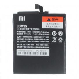 Аккумулятор BM35 для Xiaomi Mi4c