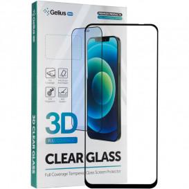 Защитное стекло Full Screen для Xiaomi S2 (3D стекло белого цвета)