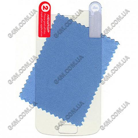 Защитная пленка для Samsung i8150 Galaxy Wonder прозрачная глянцевая