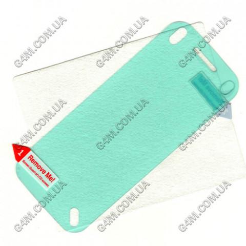 Защитная плёнка для Nokia N97 mini прозрачная глянцевая