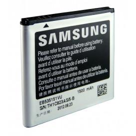Аккумулятор EB535151VU для Samsung i9070 Galaxy S Advance