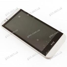 Дисплей HTC Desire 510 с тачскрином и белой рамкой (Оригинал)