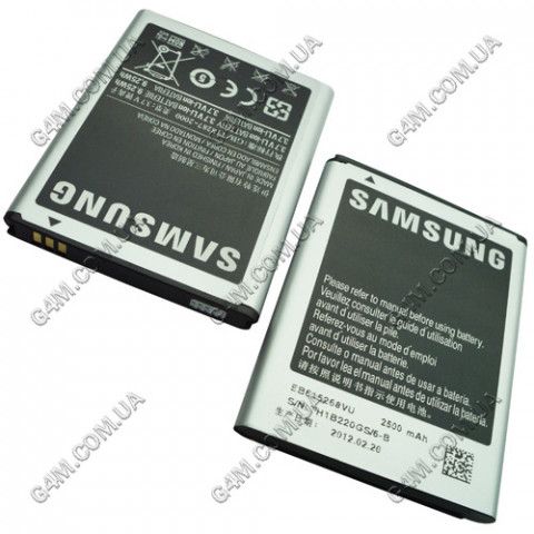 Аккумулятор EB615268VU для Samsung N7000 Galaxy Note, i9220 Galaxy Note, i717 Galaxy Note LTE (High copy)