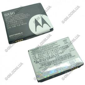 Аккумулятор BX50 для Motorola V9, U9, ZN6 (High copy)