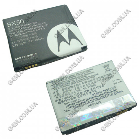 Аккумулятор BX50 для Motorola V9, U9, ZN6 (High copy)