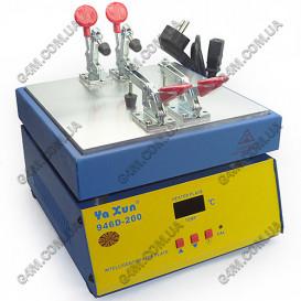 LCD separator-подогреватель дисплеев YX-946D