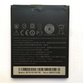 Аккумулятор BOPL4100 для HTC Desire 326G Dual Sim, HTC Desire 526 Terra