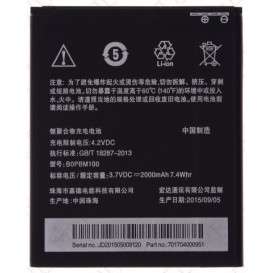 Аккумулятор BOPBM10 для HTC Desire 616