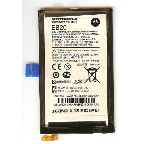 Аккумулятор EB20 для Motorola XT885, XT912, XT910, MT917, MT887, MB866, XT889
