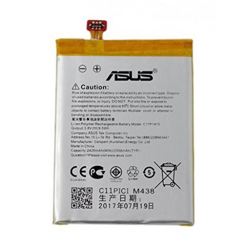Аккумулятор C11P1410 для Asus Zenfone 5 Lite (A502CG)