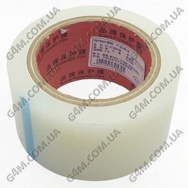 Защитная пленка-скотч для очистки дисплеев, ширина 7 см (60 метров)