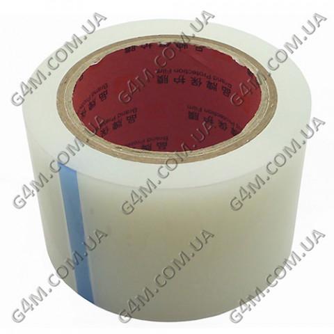 Защитная пленка-скотч для очистки дисплеев, ширина 8 см (60 метров)