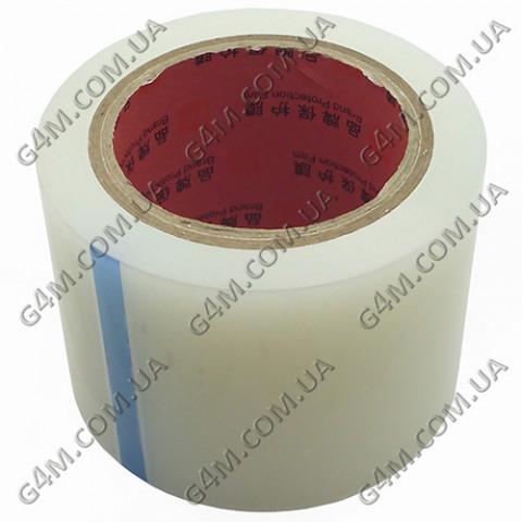 Защитная пленка-скотч для очистки дисплеев, ширина 10 см (30 метров)